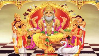 Vishwakarma Jayanti 2018 Date & Significance: Puja Time & Vidhi to Celebrate the Birth of God of Architecture