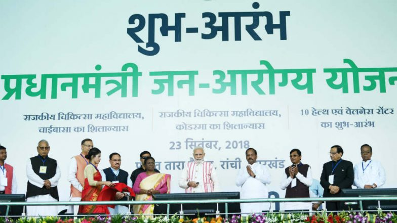 Ayushman Bharat – Pradhan Mantri Jan Arogya Yojana: In Less Than 3 Months, 6 Lakh People Avail Treatment Under the Programme