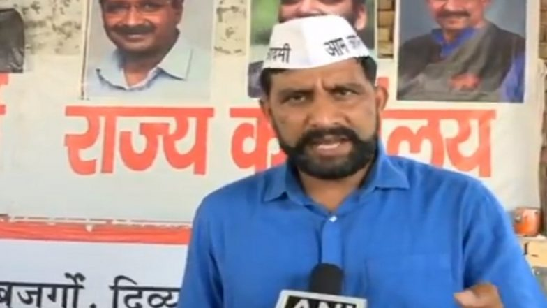 Rewari Gang-Rape: AAP Haryana Chief Naveen Jaihind 'Offers' Rs 20 Lakh to BJP Leaders to Get Raped And Face Trauma