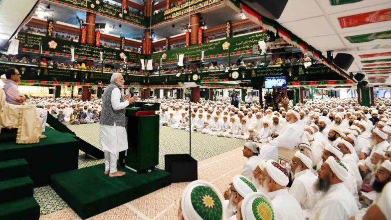 Narendra Modi Attends 'Ashara Mubaraka' Event Organised by Dawoodi Bohra Community at Saifee Mosque in Indore