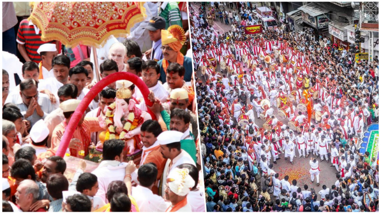 Ganesh Visarjan 2018 in Pune Live Streaming: Watch Video of 5 Manache Ganpati Immersion Process