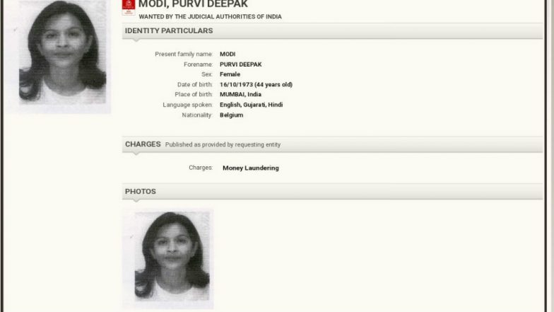 PNB Fraud Case: Interpol Issues Red Notice Against Nirav Modi's Sister Purvi