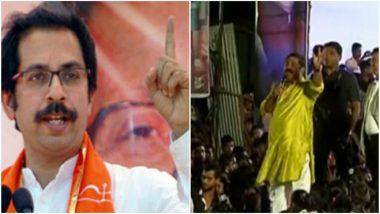 Uddhav Thackeray Wants Ban on BJP MLA Ram Kadam for Objectionable Remarks on Women