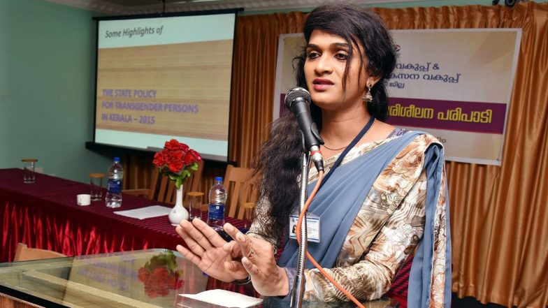 Separate Toilet for Transgender at Government College in Kerala Becomes the First in the State