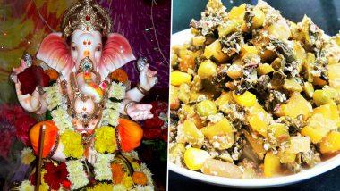 Ganeshotsav 2018 Recipe of Day 2: Check How to Make Rushichi Bhaji on the Occasion of Rishi Panchami (Watch Video)