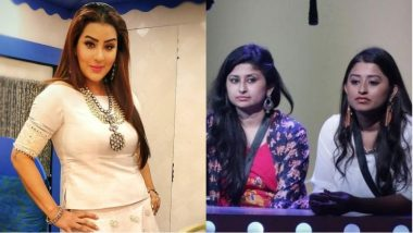 Bigg Boss 12: Shilpa Shinde Supports the Khan Sisters, Thinks Celebrities Crossed the Line