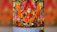 Siddhivinayak Ganapati Idol Live Darshan & Streaming Online for Ganesh Chaturthi 2021 Day 9: Watch Live Streaming of the Ganeshotsav Celebrations and Aarti From Mumbai