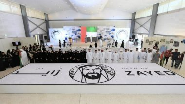 UAE University Breaks World Record for Largest Mosaic Painting (Watch Video)