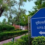 UPSC Civil Services Final 2020 Results: Shubham Kumar Tops IAS Exam, Says Commission