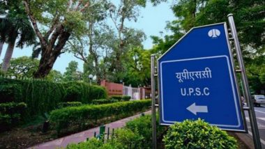 UPSC IES, ISS Exam Result 2019 Released at upsc.gov.in: Here's How You Can Check The Final List of Candidates