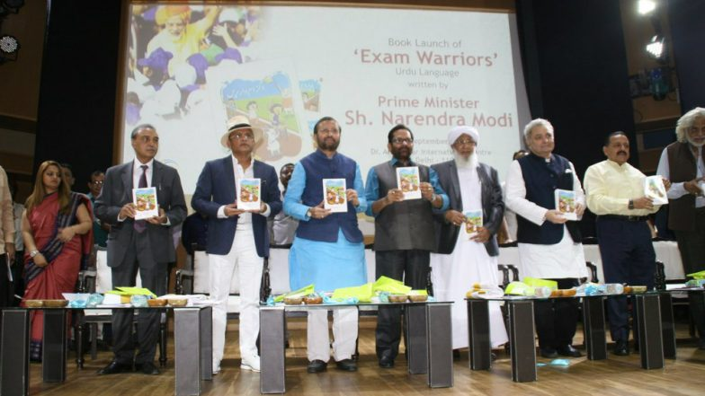 Urdu Version of PM Narendra Modi's Book 'Exam Warriors' Released