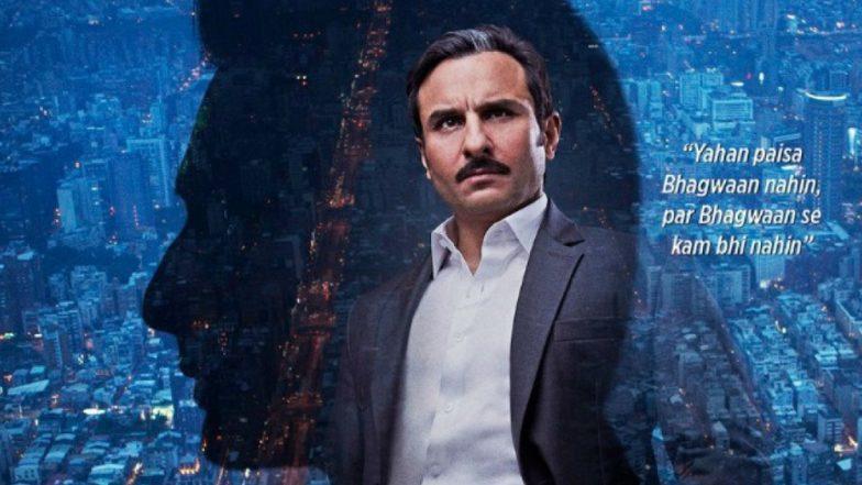 Saif Ali Khan-Radhika Apte's Baazaar to Release on October 26
