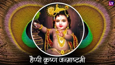 bal gopal images