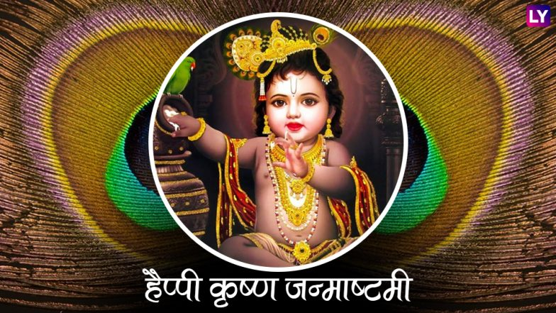 Krishna Janmashtami 2018 Hd Images Wallpapers Of Bal Gopal