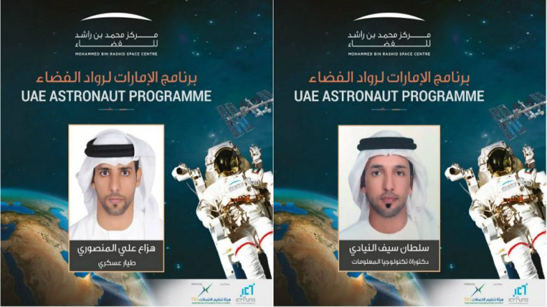 UAE Names 2 Astronauts Hazza al-Mansouri and Sultan al-Nayadi to Go to International Space Station