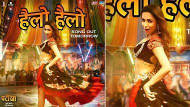 Pataakha Song Hello Hello Out: Malaika Arora Sizzles in Rustic Avatar Once Again in Sanya Malhotra-Radhika Madan's Film