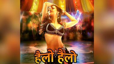 Malaika Arora's Pataakha Song Hello Hello Has a Major Munni Badnaam Hangover! - See Pic