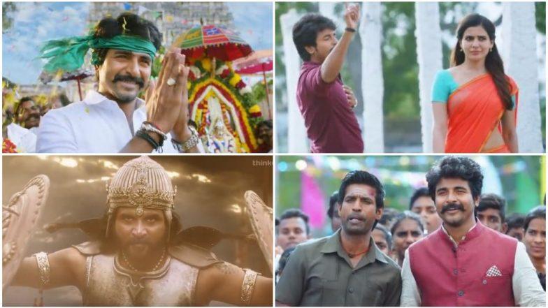 Seemaraja Trailer: Sivakarthikeyan and Samantha Akkineni's Film is Pure Masala Fun With a Surprising Baahubali-like Twist - Watch Video