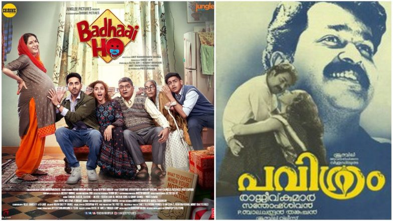 Badhaai Ho Trailer: Why Ayushmann Khurrana-Sanya Malhotra's Film Will Remind Malayalam Movie Fans of This Classic Mohanlal Film