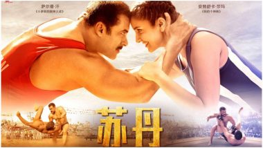 Sultan Box Office China: Salman Khan and Anushka Sharma's Film Off to a Disappointing Start; Falls Behind Bajrangi Bhaijaan's First Day Earnings