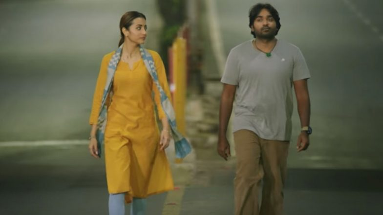 Trisha Krishnan and Vijay Sethupathi's 96 to Release on October 4, 2018