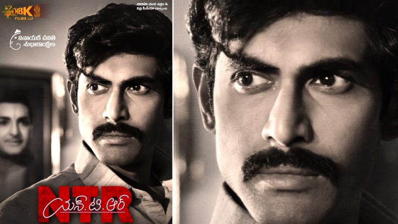 NTR First Look: Rana Daggubati's Transformation to Chandra Babu Naidu in This Biopic Is UNCANNY – View Pic