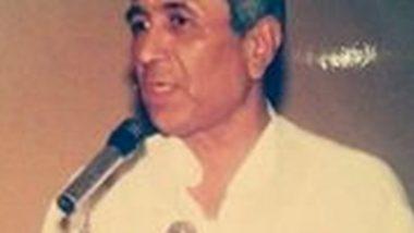 Former Union Petroleum Minister Satya Prakash Malviya Passes Away at 84