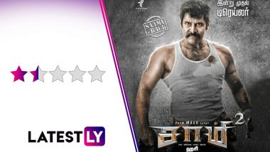 Saamy Square Movie Review: Chiyaan Vikram and Keerthy Suresh's Film Suffers From a Poor Plot and Lacks Entertainment