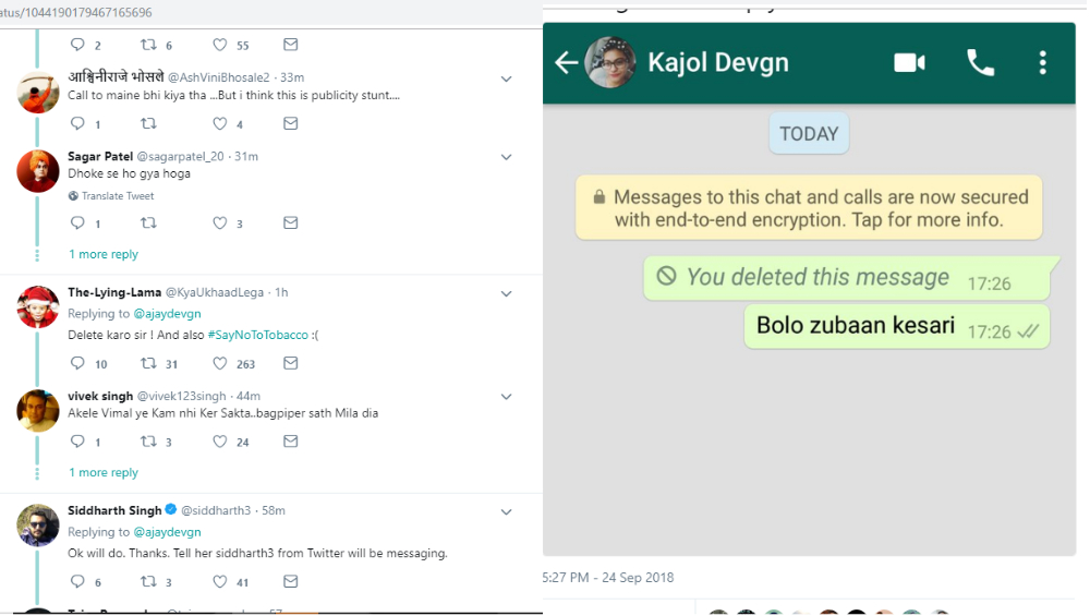 Ajay Devgn tweets Kajol's mobile number and Twitter loses its cool