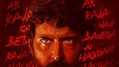 Hrithik Roshan's Super 30 Tagline Is a Slap on Nepotistic Bollywood!