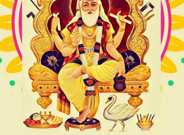 Vishwakarma Puja 2019 Date & Significance: Here's Why Rajasthan Celebrates Viswakarma Puja in February; Know the History, Puja Time & Vidhi