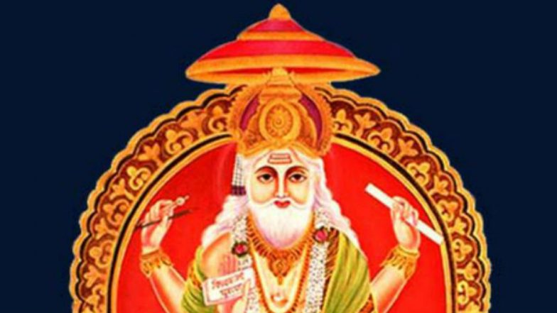 Vishwakarma Jayanti 2018: Workers Celebrate Birthday of Lord Vishwakarma, The God of Architecture Today