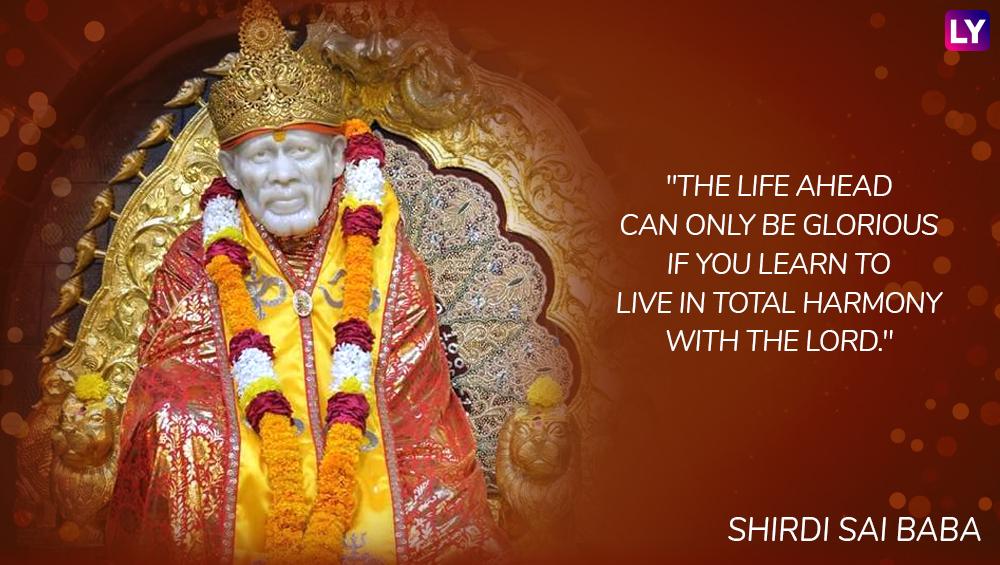 Shirdi Sai Baba 100th Maha Samadhi Day: Popular Quotes by
