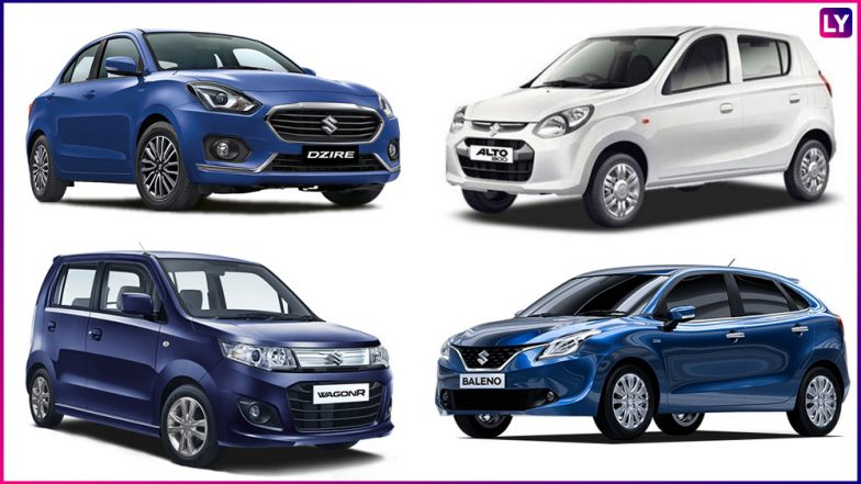 Maruti Suzuki Cars Price Hike Maruti Ertiga Alto Swift S Cross