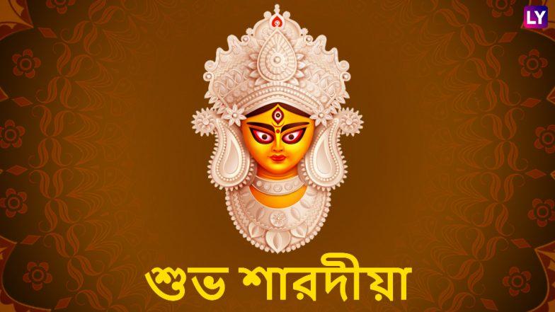 Durga Puja 2018 Greetings In Bengali Subho Navami Ashtami Saptami