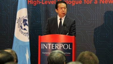 Chinese Authorities Urged to Clarify Missing Interpol President's Fate