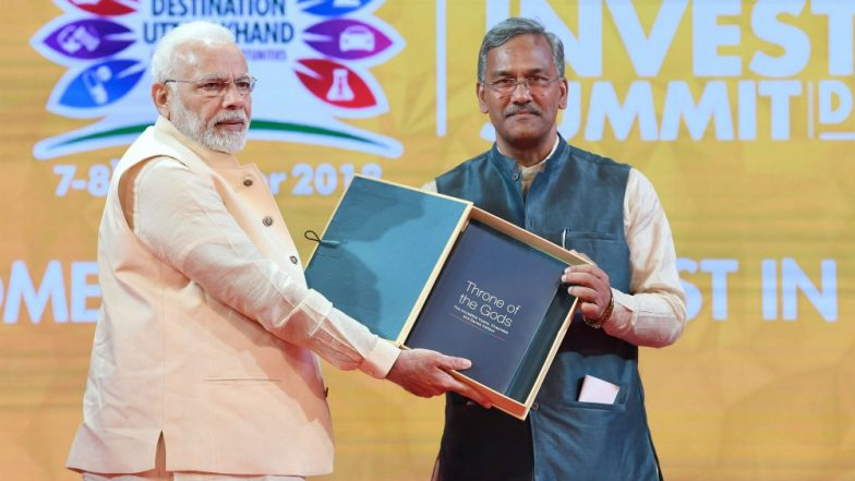 Uttarakhand Investors Summit 2018: State Gets Rs 70,000 Crore Investment Plans, Adani Group Chips in With Rs 6,500 Crore