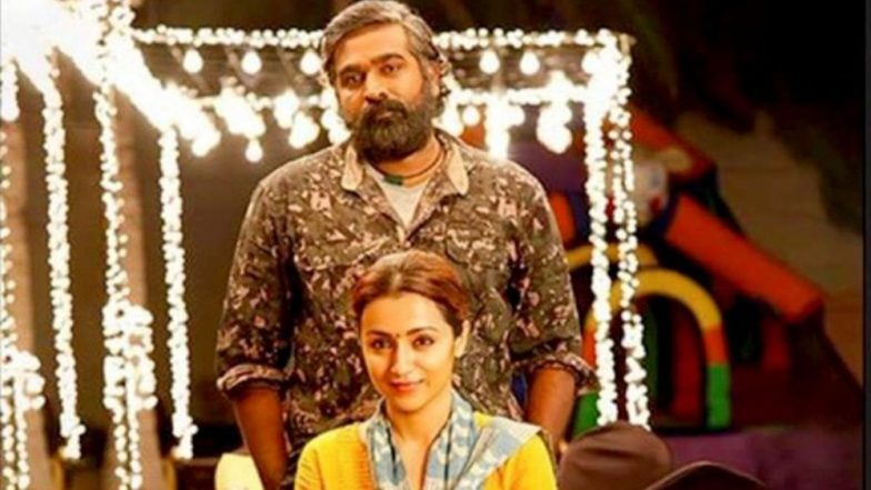 96 Movie Review: Vijay Sethupathi And Trisha's Poignant Take On First Love And Loss Is The Kind To Moist Your Eyes And Heart