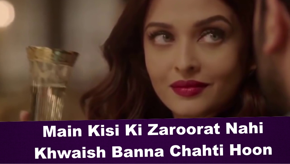 Two Years Later, These Ae Dil Hai Mushkil Dialogues by
