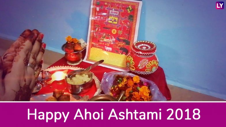 Ahoi Ashtami 2018 Date & Vrat Katha: Puja Vidhi, Shubh Muhurat Timings & Significance of Mothers Fasting on This Auspicious Day