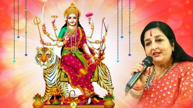Navratri 2019 Bhakti Geet by Anuradha Paudwal: From Durga Bhajan to Ambe Tu Hai Jagdambe Kali, Listen to These Devotional Songs & Aarti This Sharad Navratri