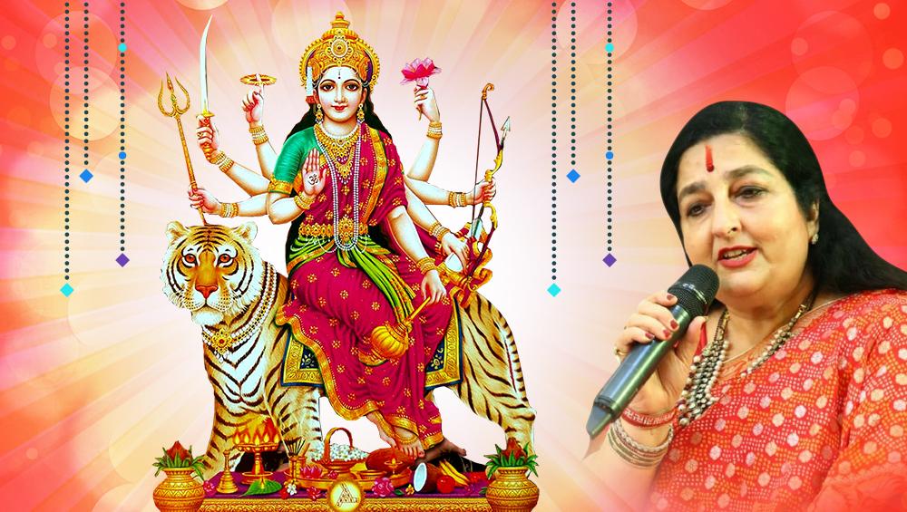 Navratri 2019 Bhakti Geet by Anuradha Paudwal: From Durga Bhajan to Ambe Tu Hai Jagdambe Kali, Listen to These Devotional Songs & Aarti This Sharad Navratri