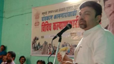 BJP Maharashtra MLA Ashish Deshmukh Announces Resignation; To Meet Rahul Gandhi in Wardha