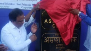 Kandivali Chowk Named Assumption Chowk in Presence of BJP Leaders, Has Link to 157-Year-Old Church