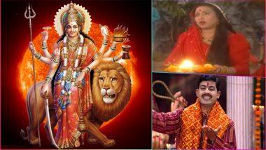 Bhojpuri Navratri 2018 Songs List: Download Durga Maa Bhajans, Maithili Bhakti Geet & Aarti Videos to Worship Navdurga