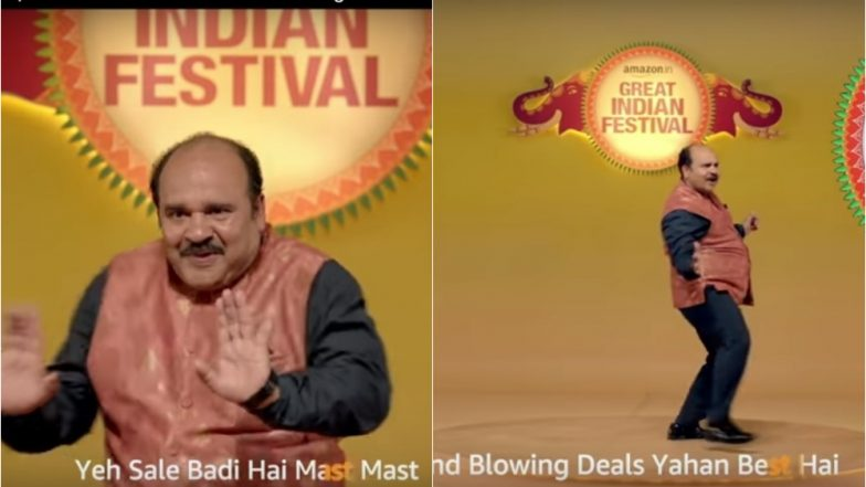'Dancing Uncle' is Back! Sanjeev Shrivastava is Grooving on The Tunes of Amazon India's 'The Great Indian Festival' Ad (Watch Video)