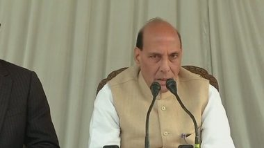 Amritsar Grenade Attack: Home Minister Rajnath Singh Extends Condolences to Those Killed in Bombing