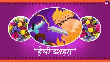 Dussehra 2018 Greetings & Messages in Hindi: SMS, GIF Images, WhatsApp Photos to Wish Happy Dussehra
