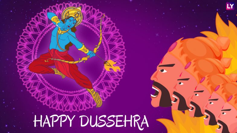 Dussehra 2018 Messages and Dasara HD Images: Best WhatsApp Greetings & Status, SMS, GIF Images and Facebook Cover Photos to Wish Happy Dussehra!