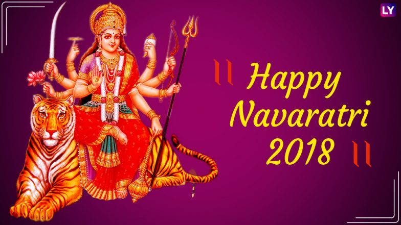 Navratri 2018 Wishes and Photo Greetings: WhatsApp Messages, GIF Images, Jai Mata Di Facebook Status, Quotes & SMSes to Wish Happy Navaratri